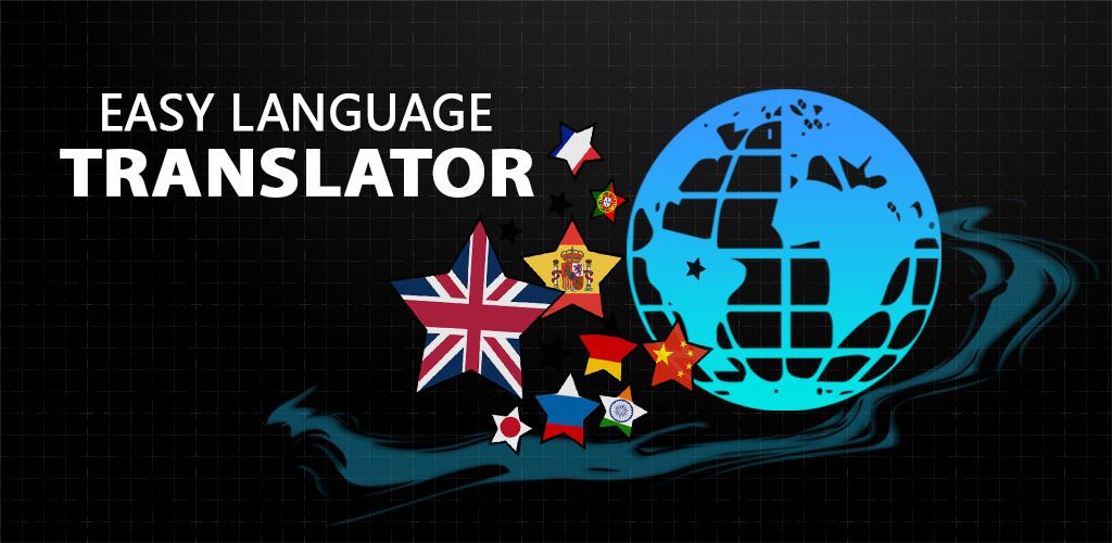 Easy Language Translator - Nyxcore